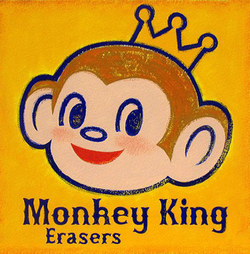 Monkey King Erasers